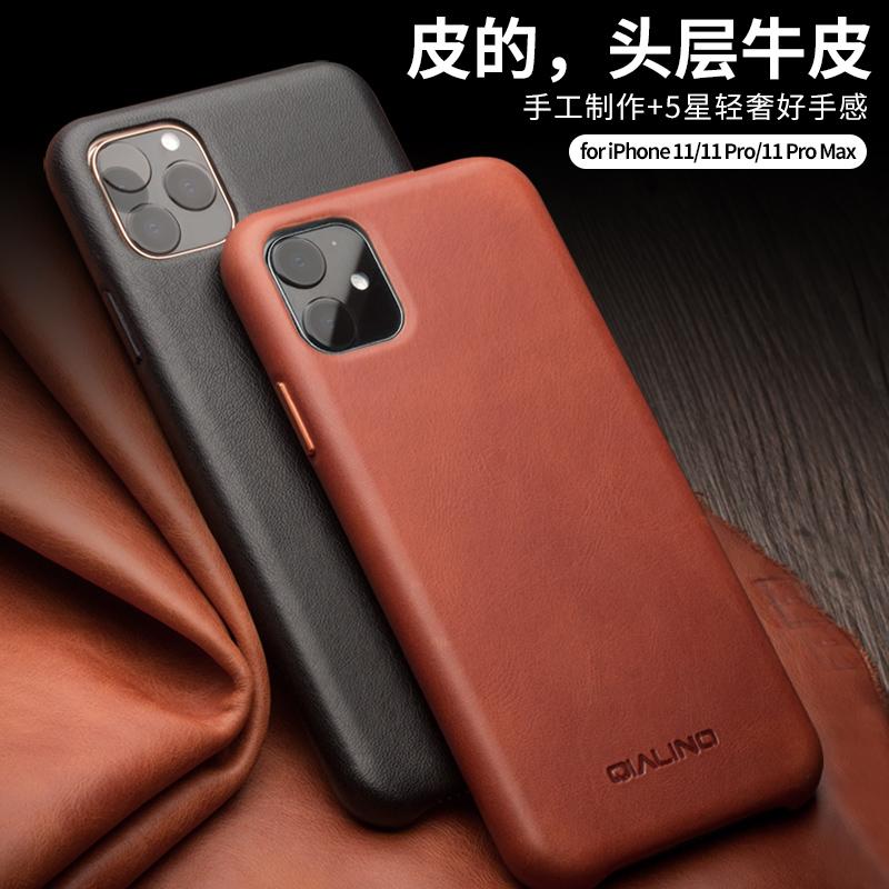 QIALINO适用于Apple苹果iphone 11 Pro Max genuine leather case