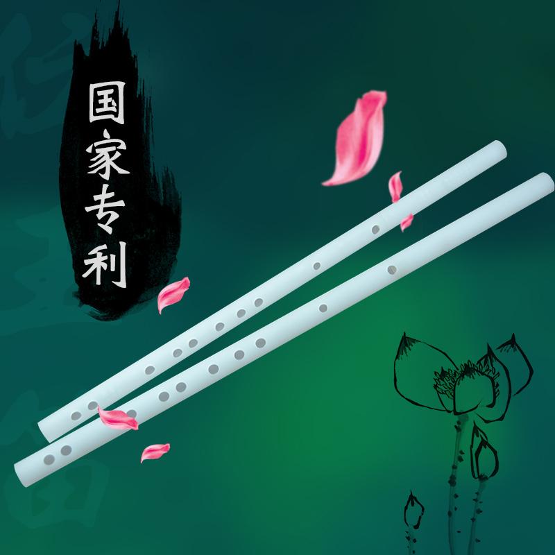 Флейты / Трубы Артикул 35143071036