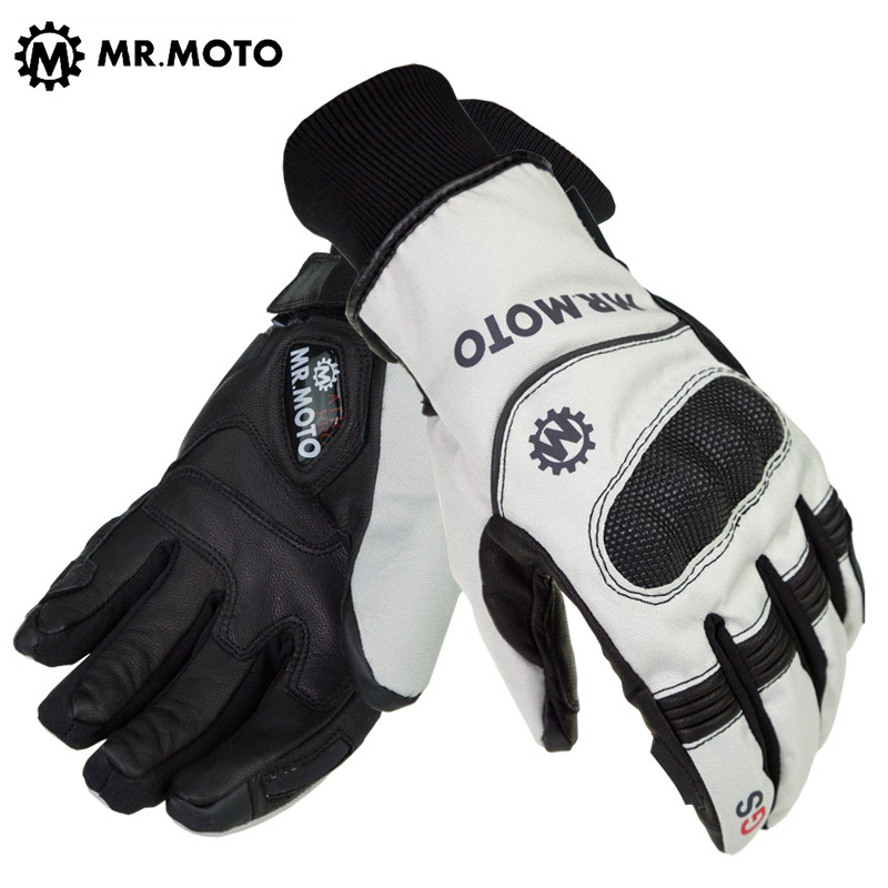 Перчатки мотоциклетные Артикул 541590895171