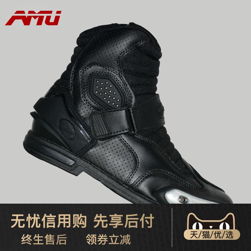 Обувь для мотоциклистов Артикул 553568515702
