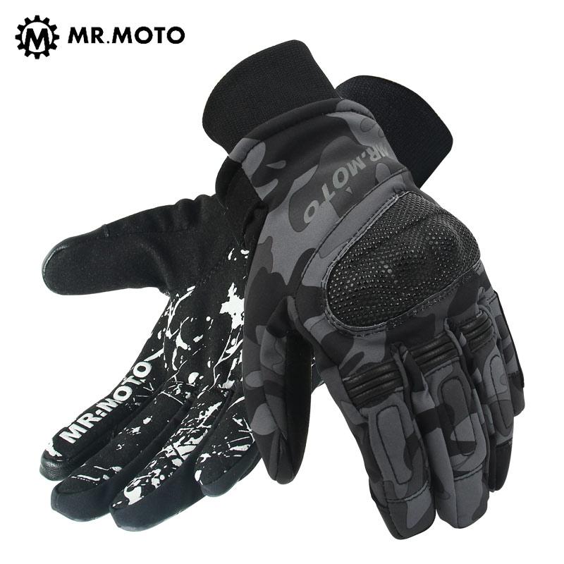 Перчатки мотоциклетные Артикул 605385610930
