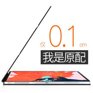2021ipad pro11保护套2020Pro智能磁吸mini6双面夹Air4新款A2228苹果平板电脑12.9寸壳超薄12防弯第二四代3轻