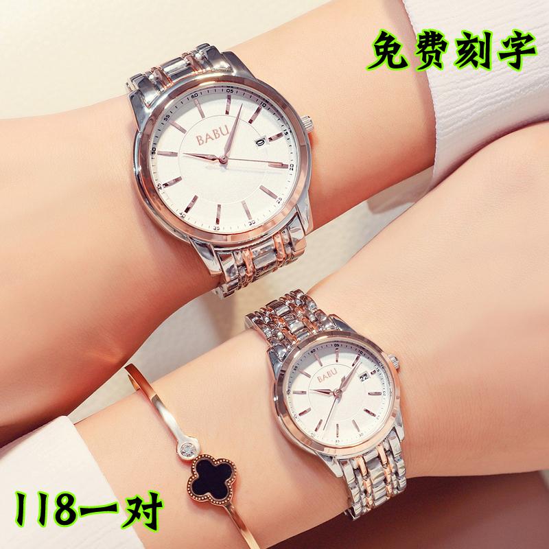 新款情侣手表一对情侣款学生双日历手表男女士防水手表钢带表刻字