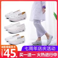 Giày y tá đế mềm , êm chân-   giày y tá trắng đế phẩng- sandal ngành y- Giày bệt chuyên dụng cho nữ không thấm nước và chống trượt - giày bệnh viện phụ nữ có thai có thể đi