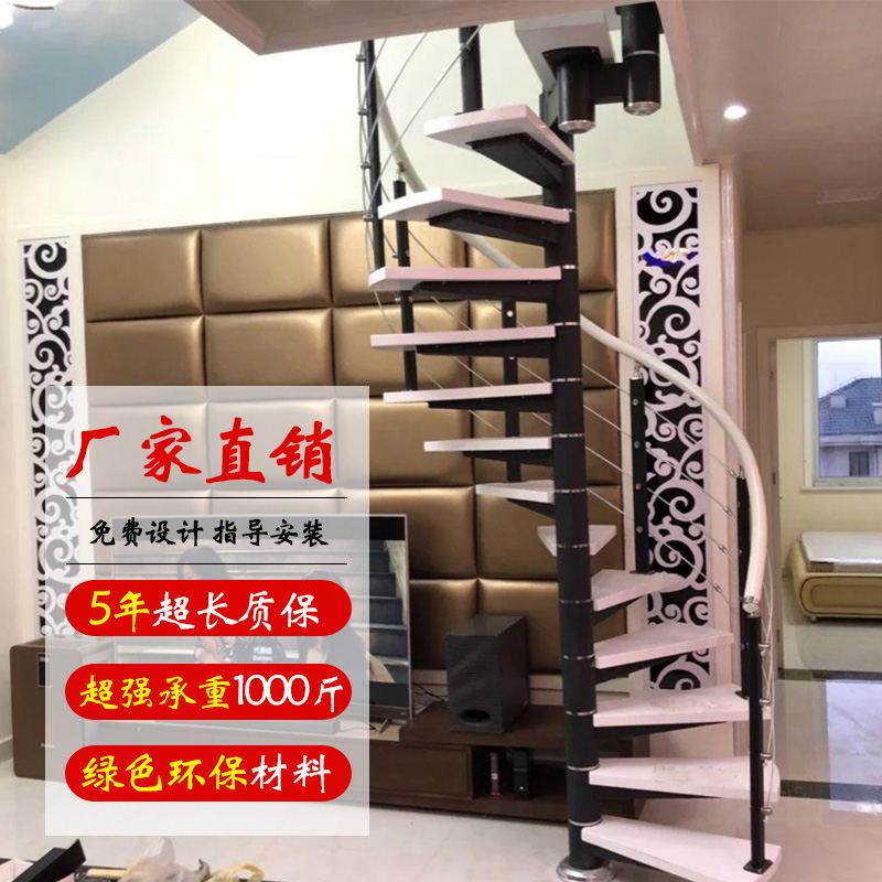 旋转楼梯整体楼梯定制室内复式别墅成品钢木楼梯阁楼家用简约楼梯