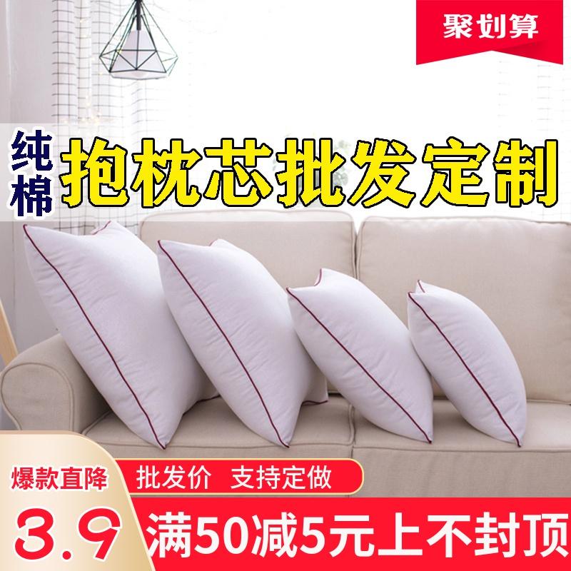纯棉沙发抱枕芯十字绣方枕芯