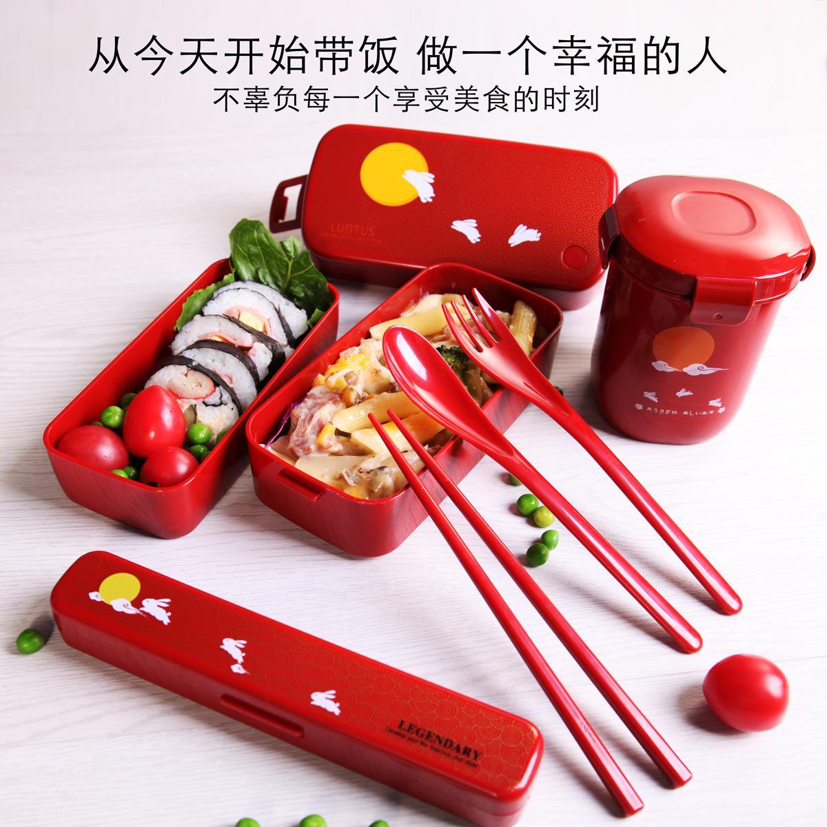 正品ASVEL雙層飯盒日式便當盒分格月兔午餐盒可微波 送筷勺