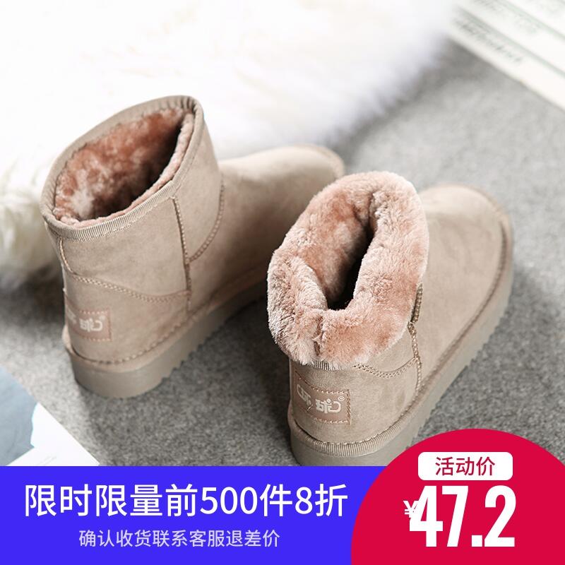 环球雪地靴女2019冬季新款韩版一脚蹬短筒短靴加绒加厚棉鞋女学生