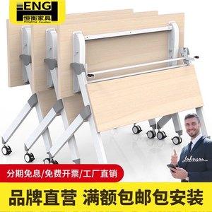 培训桌椅双人员工办公桌学生自由组合长条桌多功能折叠培训会议桌