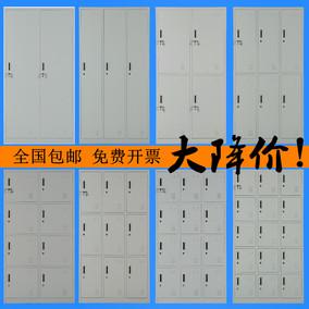 上海12门更衣柜铁皮柜多门橱洗浴柜