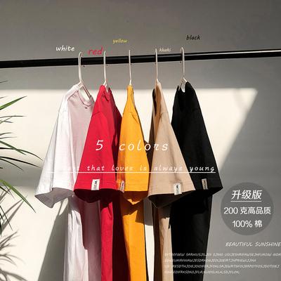 【有质检报告】日系-电商基地A101-T1501-P18情侣短袖T恤100%棉