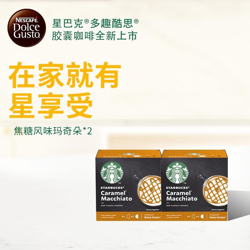 Коллекции на тему Starbucks Артикул 604492222011