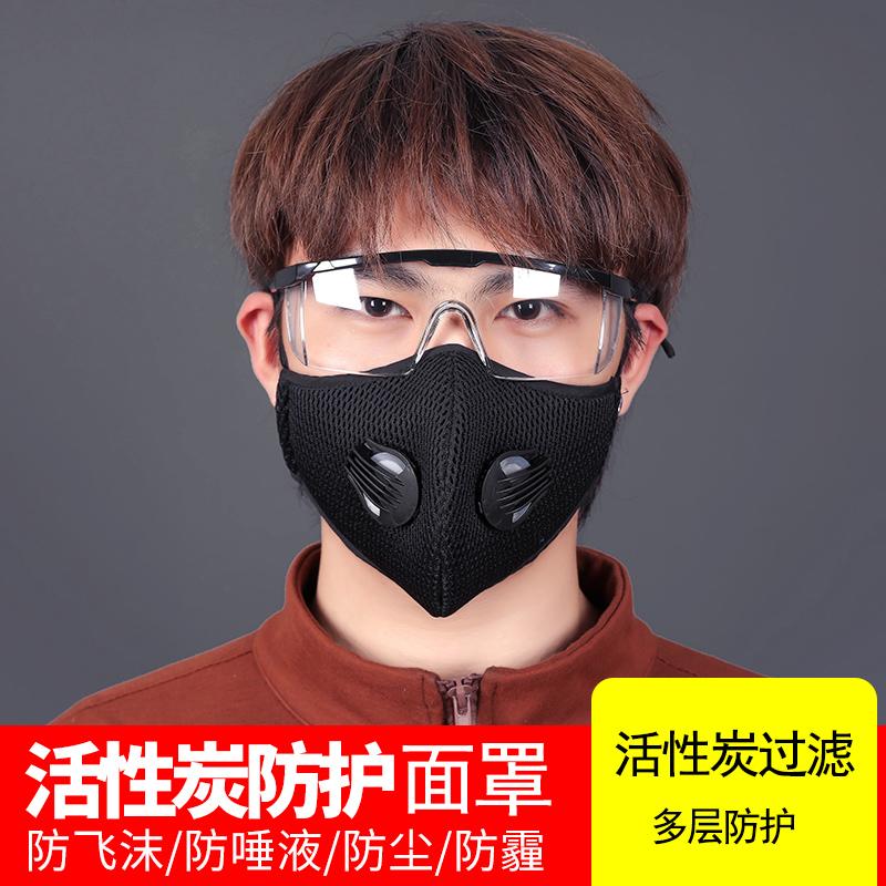 骑行口鼻罩户外跑步防雾霾男女保暖面罩自行车防尘口鼻罩现货