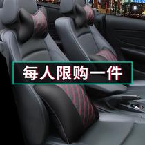 汽车座椅头枕护颈枕车用一对颈椎车内枕头腰靠套装抱靠枕车载用品