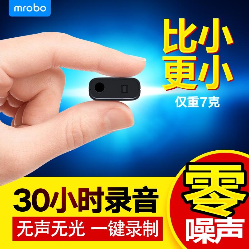 錄音筆專業高清降噪小型隨身迷你大容量學生上課用錄音器機聲控幼兒園兒童口袋便攜式超長待機續航數碼綠音筆