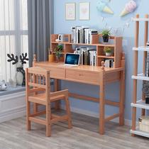 榉木儿童学习课桌椅书桌家用小学生写字简约小孩作业可升降实木