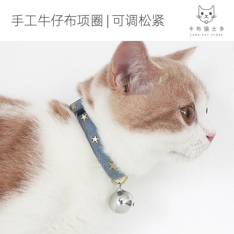 卡布猫士多 可调节宠物猫咪狗铃铛项圈泰迪比熊项链幼猫颈圈包邮