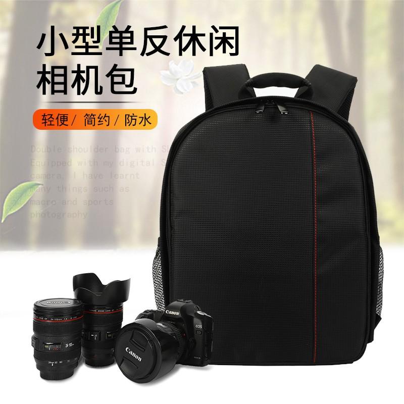 佳能EOS 700D 750D 760D 800D 850D单反相机包 双肩摄影背包防水