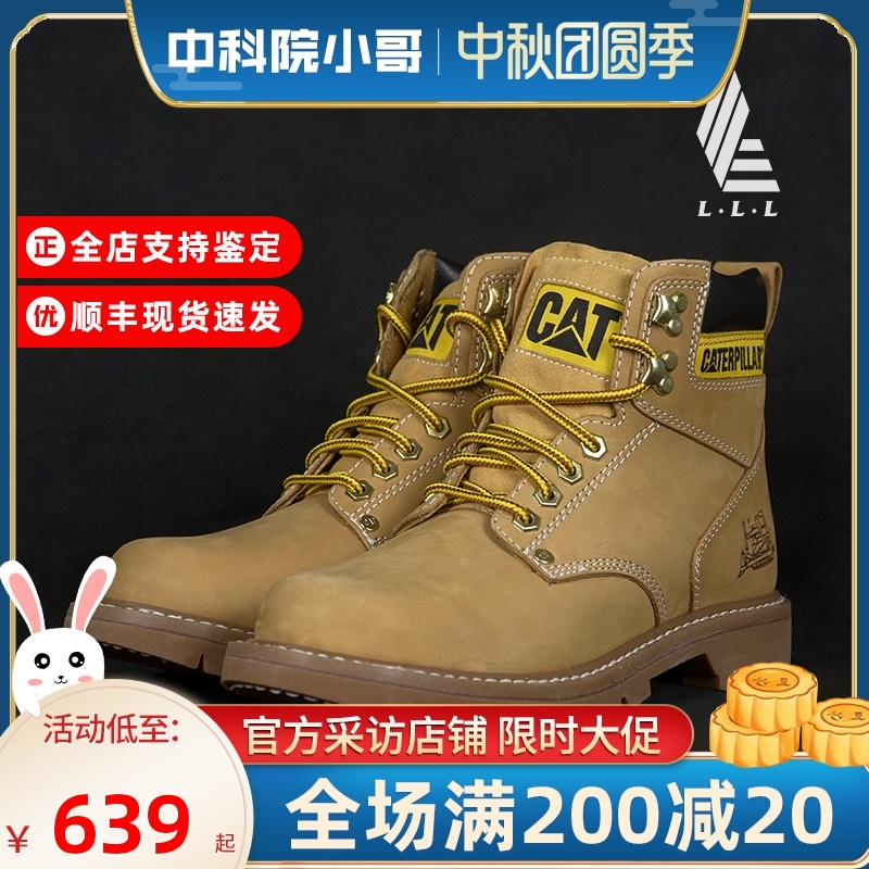【中科院小哥】国内现货cat/卡特