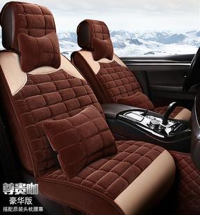 汽车坐垫秋冬季短毛绒座垫加厚全包围小车座套羽绒座椅套保暖毛垫