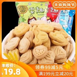 徐福记耍趣小饼干400g多口味酥性饼干婚庆年货休闲零食小吃代餐