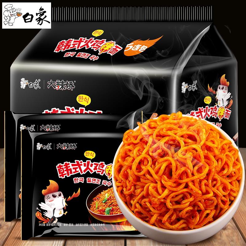 白象火鸡面国产5袋韩式大辣娇方便面整箱装批发泡面干拌速食食品图片