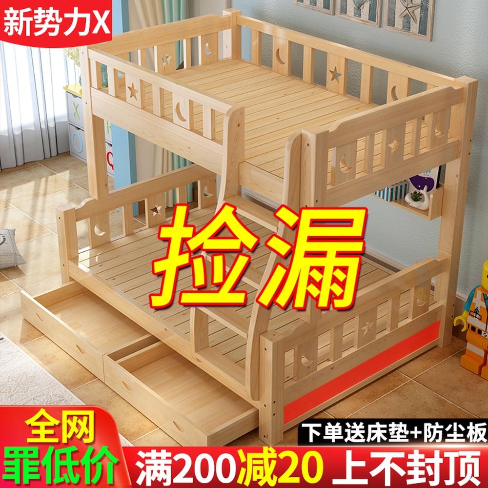 全两层儿童二胎大人双人高低床