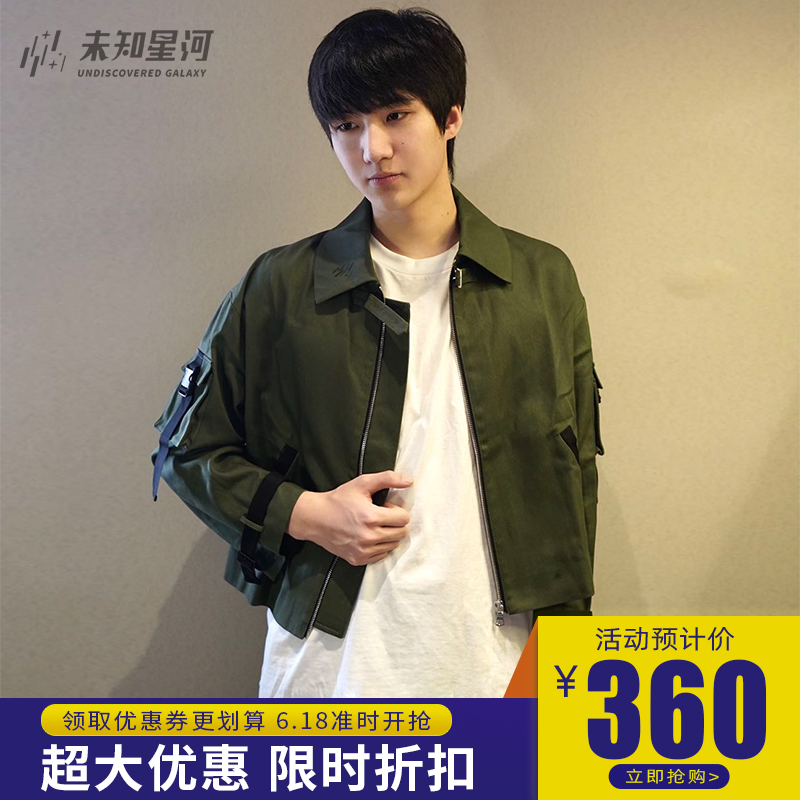 Spring and summer 2020 new unknown star river first year mens and womens dark green short casual zipper jacket lovers fashion