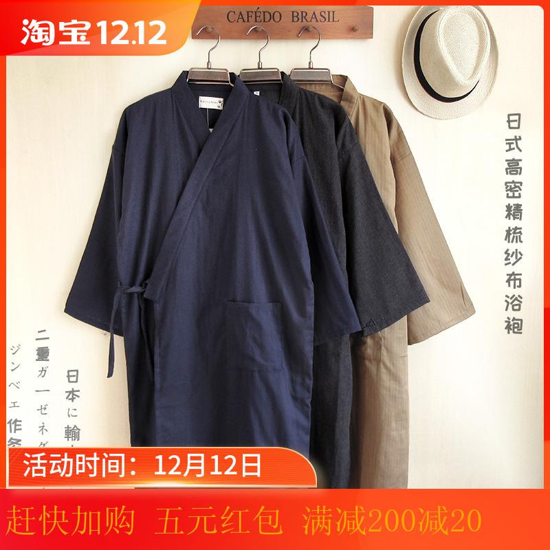 日式浴衣开衫夏季男和服女纯色春秋薄款和风汗蒸服纯棉纱布睡袍