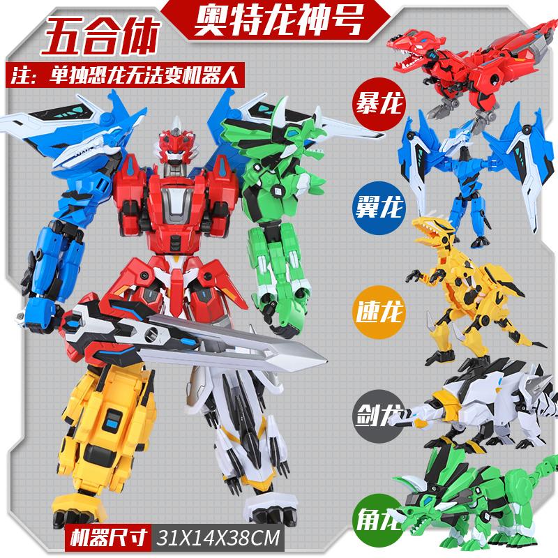 ウルトラ龍神号武器金剛変形五合ロボットセット