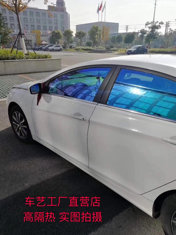 紫光炫彩膜,蓝色妖姬前档膜,汽车贴膜,高隔热防爆膜 全车膜