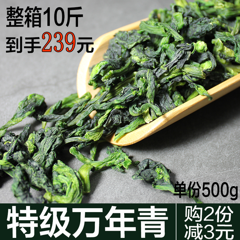 New product Ningbo specialty Wannian vegetables dry goods special grade tender cabbage 500g dried vegetables