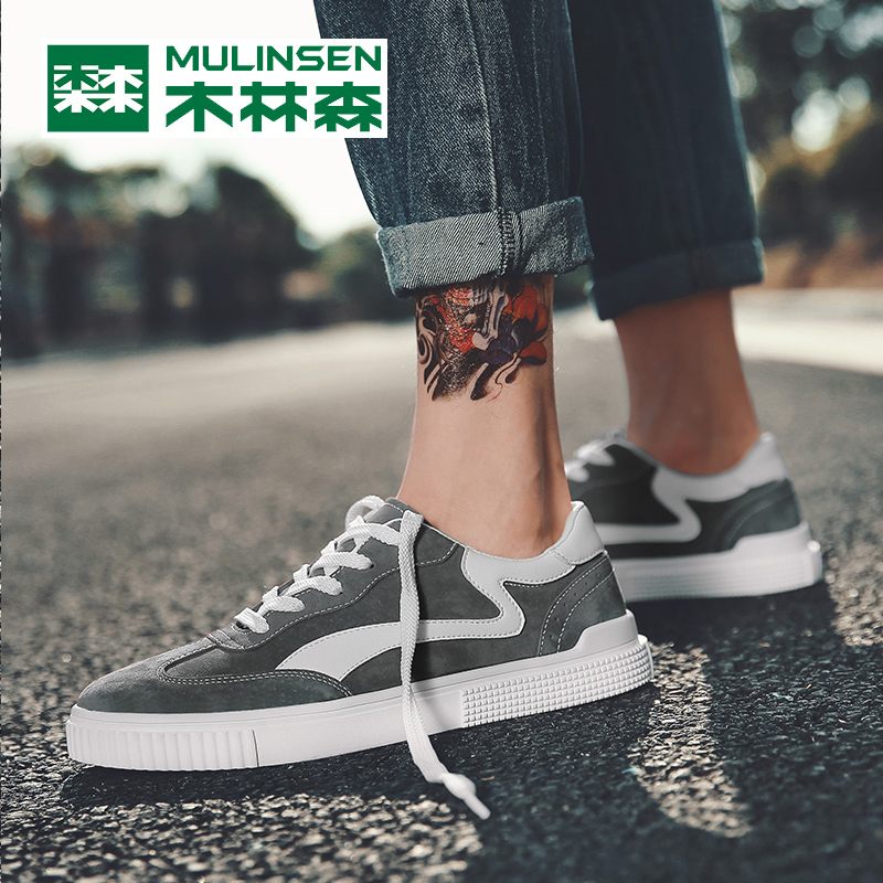 Mullinson men's shoes spring 2020 new men's casual board shoes mix and match breathable Korean fashion shoes men's fashion shoes