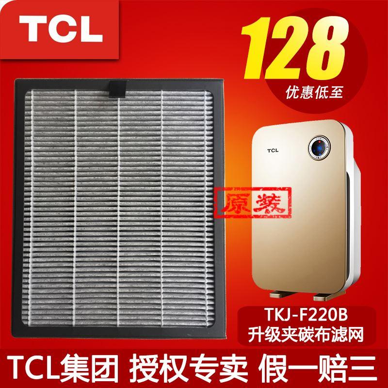 [彩虹桥百货净化,加湿抽湿机配件]TCL TKJ-F220B空气净化器月销量1件仅售138元