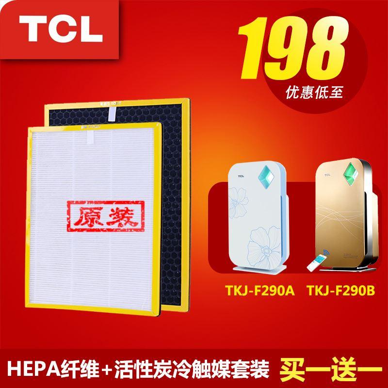 [彩虹桥百货净化,加湿抽湿机配件]TCL空气净化器TKJ-F290B/月销量0件仅售198元