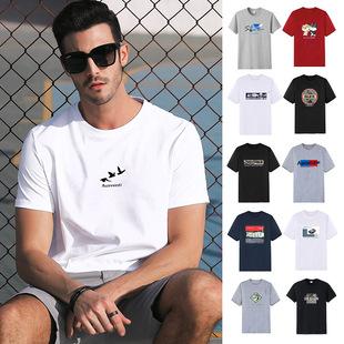 短袖男潮牌夏季宽松衣服男士潮流半袖体恤纯棉t恤上衣打底衫男装价格