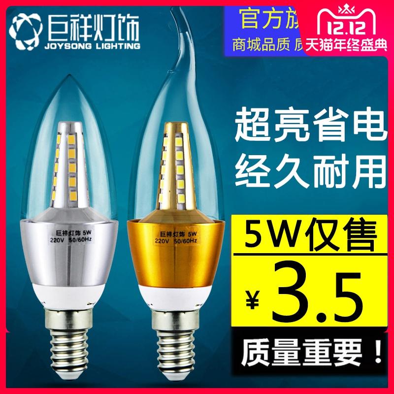 巨祥LED蜡烛灯泡 e14小螺口尖泡5W7W9W12w拉尾水晶吊灯光源节能灯