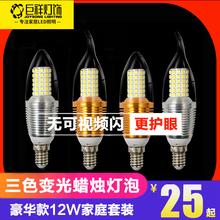 巨祥新款le蜡烛灯泡e14小螺口高亮尖泡拉尾吊灯光源E27节能批发