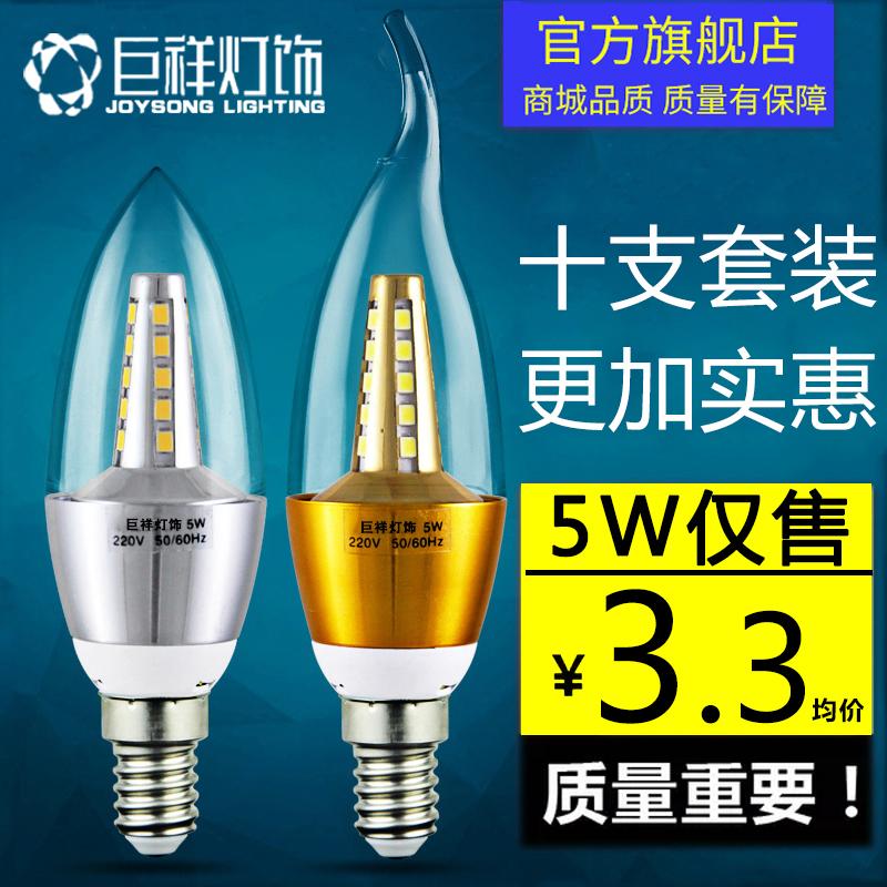 Лампы / Светодиодные лампы / Люминесцентные лампы Артикул 617136907515