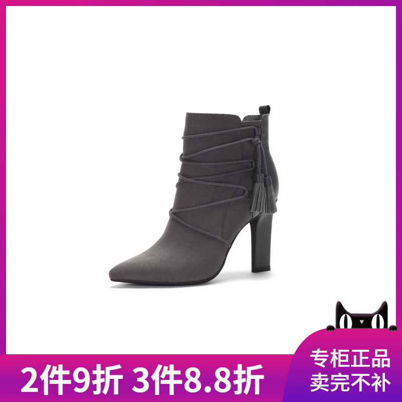 Daphne winters new fashion short boots tassel and ankle boots womens 1017605142