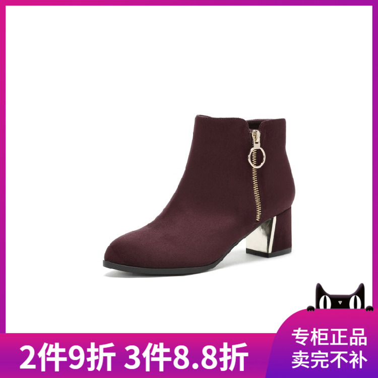 Daphnes new winter 2017 suede round head thick heel womens short boots trend commuting 1017605121