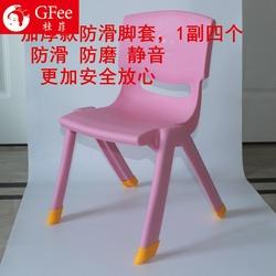 耐磨小凳子垫塑料儿童脚套防滑加厚椅子幼儿园靠背椅腿垫橡胶脚垫