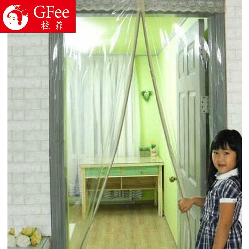 (用27.72元券)胶窗帘  厨房隔热油烟防风门帘魔术贴磁性隔断定制防蚊透明空调