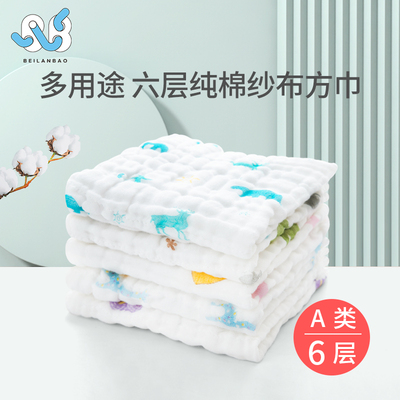 Baby towels, baby saliva towels, children's face towels, super soft small squares, newborn supplies, cotton gauze bibs