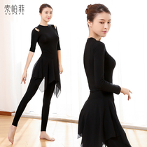 New Dance practice suit suit female adult modell dress body teacher modern dance Chinese dance Costume