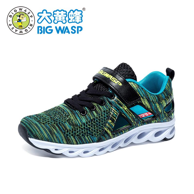 Спортивная обувь для детей и подростков Артикул 588677968054