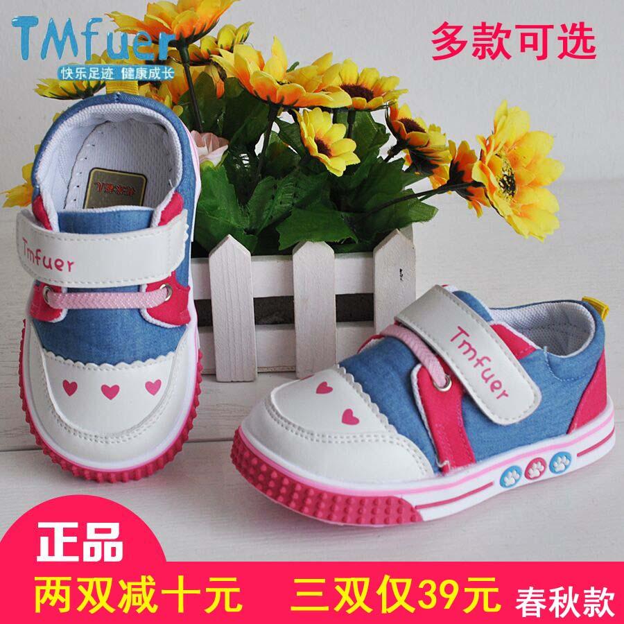 Уход метр благословение ребенок 0-3 лет весна, лето, осень мужской и женщины ребенок сандалии хлопок холст обувь скольжение воздухопроницаемый мягкое дно ребенок обувной