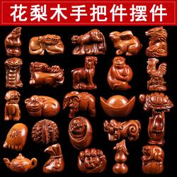 福禄葫芦手把件文玩黄花梨木雕刻