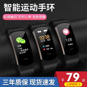 领5元券购买【正常发货】适用华为智能手环 4手环