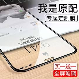 iPhoneX钢化膜XS苹果X手机iphonexmax全屏覆盖XR蓝光全包iphone贴膜max防爆iphonexr高清玻璃11promax屏保ipx图片